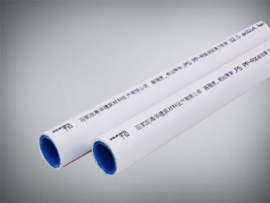 PP-R钢丝骨架管