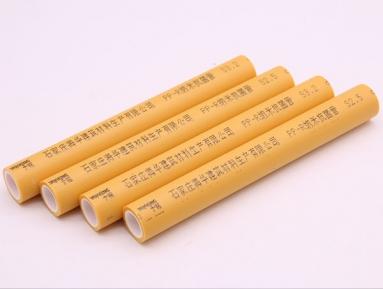芒果黄双色管